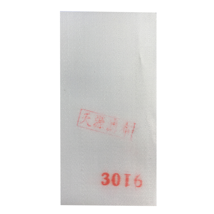 Zhejiang Tianyuan  Filter Cloth Commonly Used Material Polypropylene